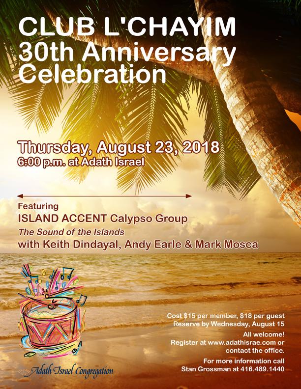 Club L'Chayim 30th Anniversary Celebration