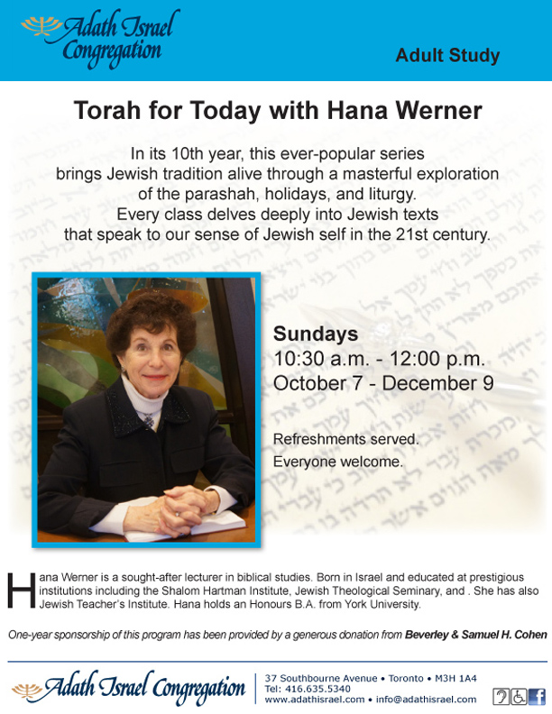 Torah for Today with Hana Werner
