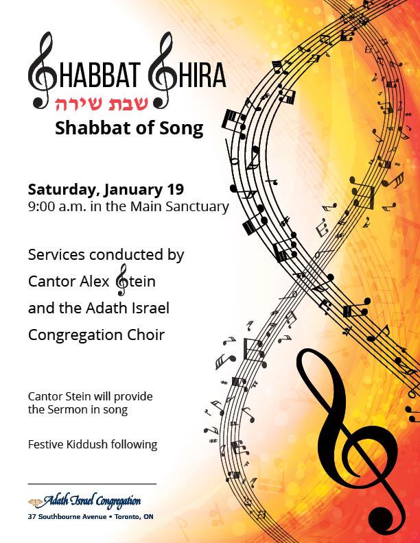 Shabbat Shira – Shabbat of Song