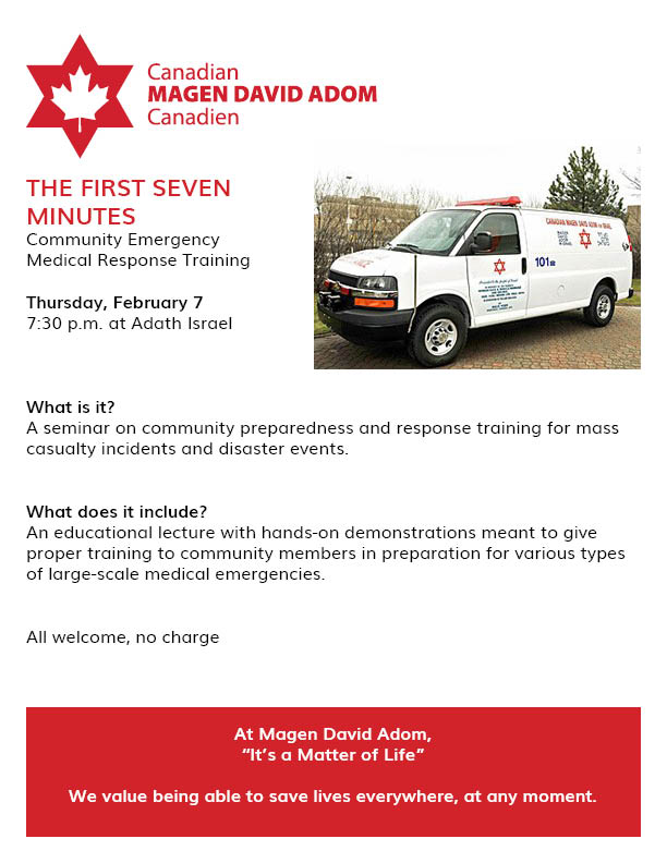 CANADIAN MAGEN DAVID ADOM: The First Seven Minutes – February 7