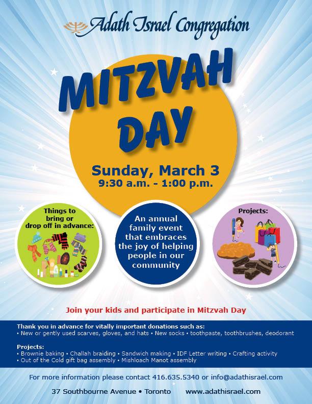 Mitzvah Day 2019 – March 3