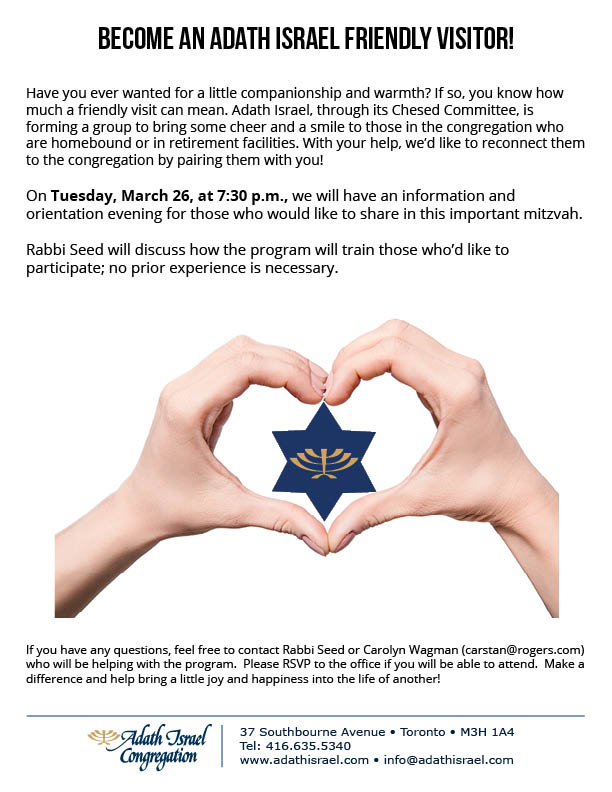 Become an Adath Israel Friendly Advisor – Information Night – Tuesday, March 26