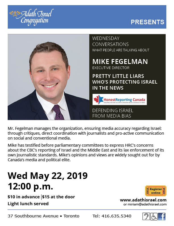 Honest Reporting: Mike Fegelman – Wednesday, May 22, 2019