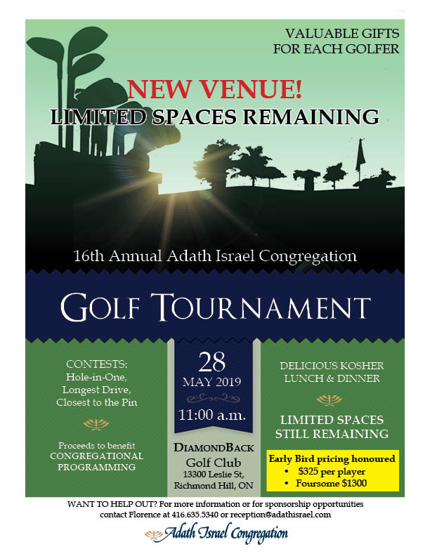16th Annual Adath Israel Golf Tournament – May 28, 2019