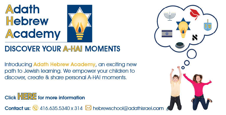 Welcome - Adath Israel