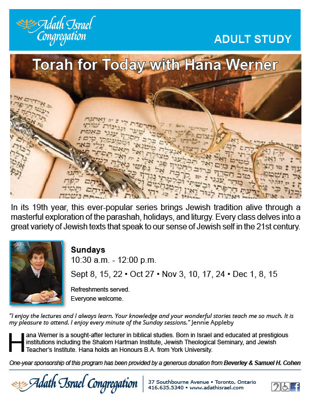Torah for Today with Hana Werner – Fall 2019