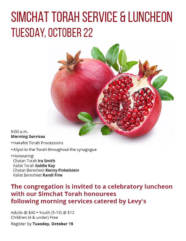 Simchat Torah Luncheon – October 22, 2019
