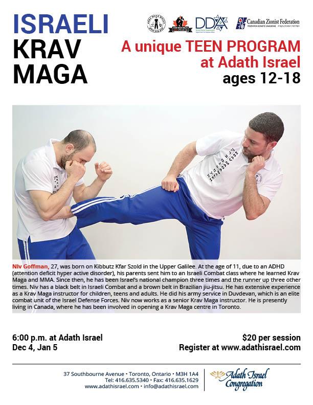 A unique Teen program at Adath Israel – Israeli Krav Maga