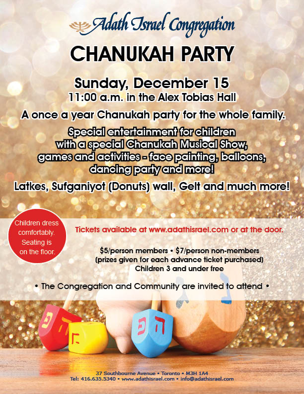 Adath Israel Annual Chanukah Party – Sunday, December 15