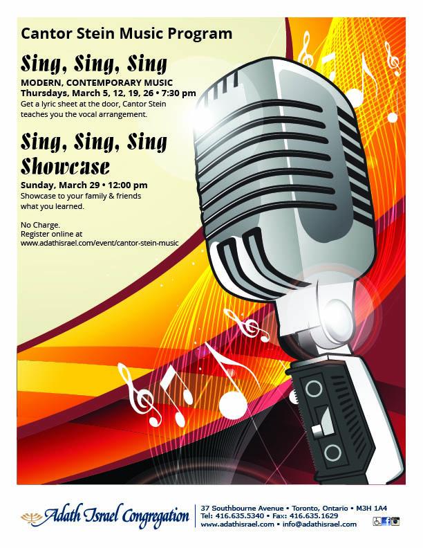 Cantor Stein Music Program – Sing, Sing, Sing