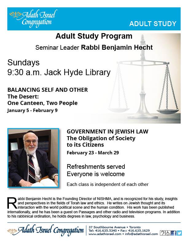 Adult Study Program with Rabbi Benjamin Hecht
