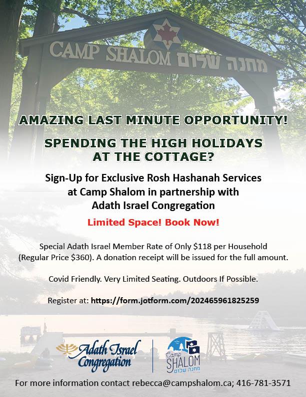 Rosh Hashanah Services at Camp Shalom
