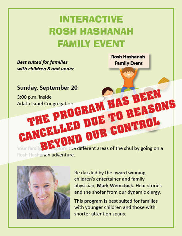 3:00pm: CANCELLED Interactive Rosh Hashanah Family Event