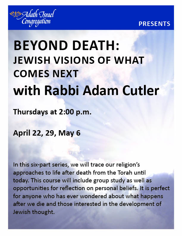 2:00 pm: Beyond Death with Rabbi Cutler
