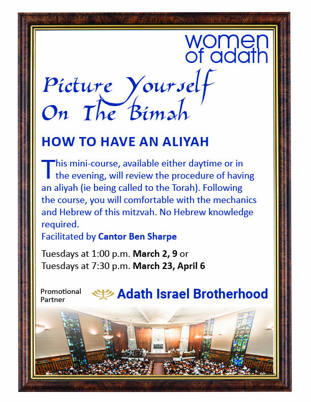 1:00 pm: WoA – How to Have an Aliyah