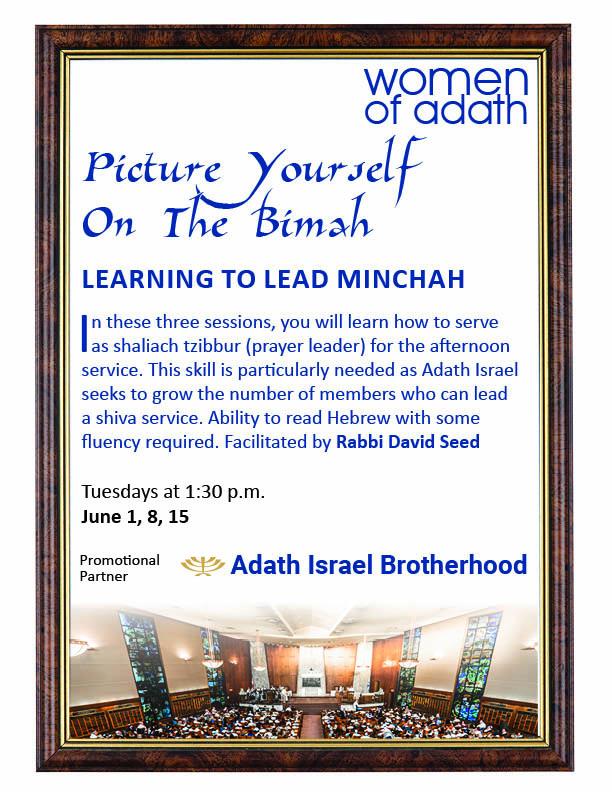 1:30 pm: WoA – Learning to Lead Minchah