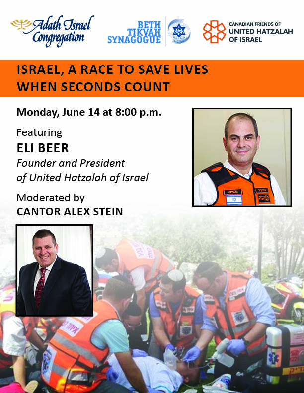 8:00 pm: Israel, A Race to Save Lives When Seconds Count