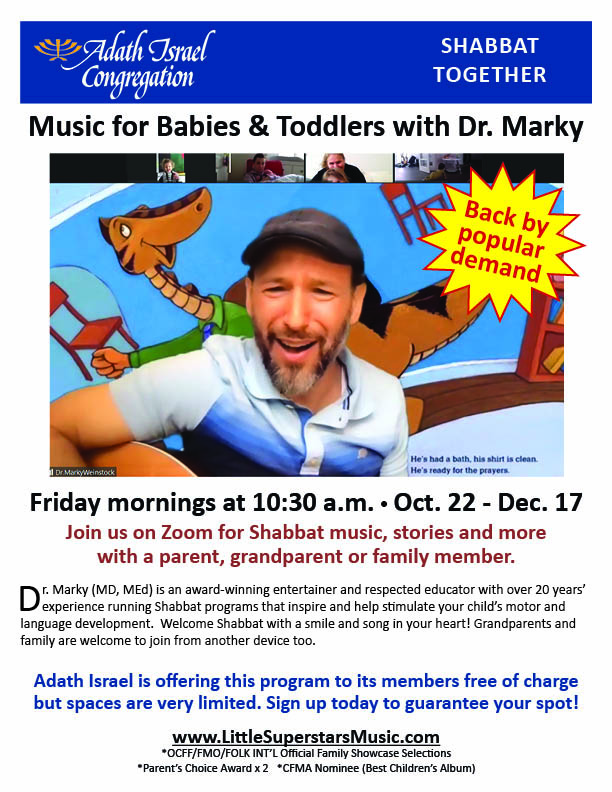 10:30 am: Shabbat Together – Music for babies & toddlers with Dr. Marky